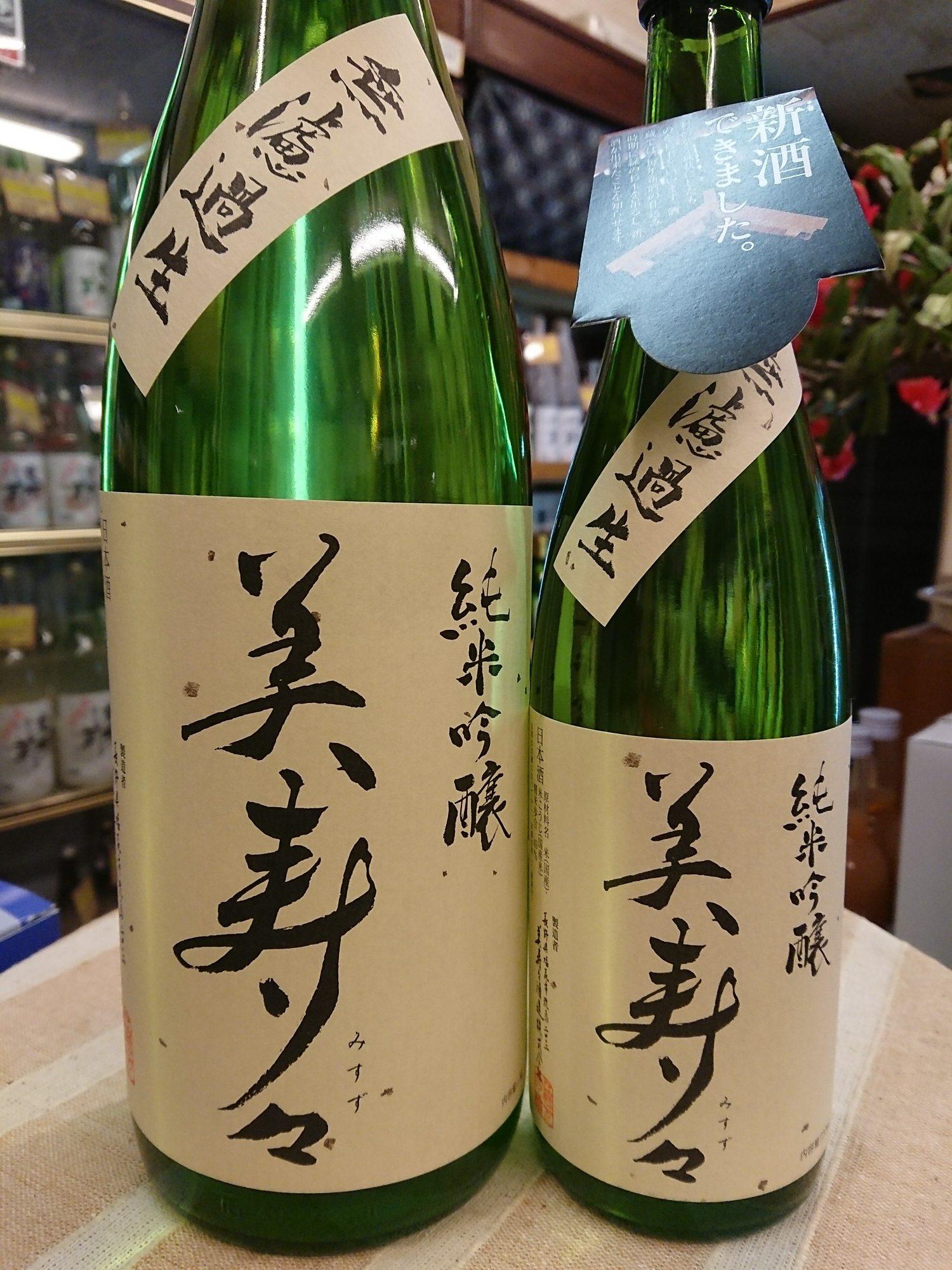 misuzu_junmai_muroka