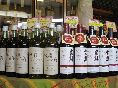 塩尻産ワイン・新酒の季節です。